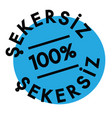 sugar free stamp in turkish vector image