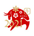chinese zodiac sign year ox collage with red vector image