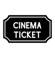 cinema ticket black silhouette icon vector image vector image
