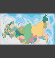 map russian federation with federal vector image