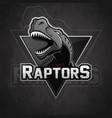 modern professional dinosaur logo for a sport team vector image vector image
