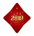 year pig chinese new year square money red vector image vector image