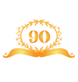 90th anniversary banner vector image vector image