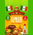 cinco de mayo holiday sombrero food and drinks vector image vector image
