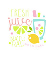 fresh juice natural logo template drinks label vector image