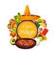 mexican sombrero fiesta party food cinco de mayo vector image vector image