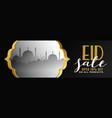 mosques scene eid mubarak banner design vector image vector image