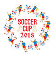 soccer cup flat with soccer vector image vector image