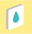 water drop computer symbol vector image