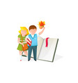 little kids with textbook flat vector image