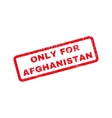 Only For Afghanistan Rubber Stamp vector image vector image