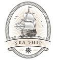 vintage sea ship emblem vector image
