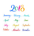 2018 multicolored names months calendar vector image vector image