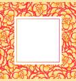 begonia flower picotee sunburst banner card vector image vector image