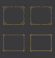 border design vector image vector image