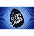 Hand lettering Happy Easter in vintage style vector image vector image