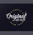 original vintage typography for apparel vector image vector image