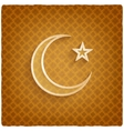 ramadan kareem background with crescent moon and vector image