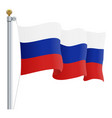 waving russia flag isolated on a white background vector image vector image