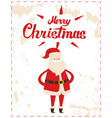 merry christmas santa claus beard and mustaches vector image
