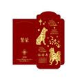 chinese new year money red packet red envelope vector image vector image