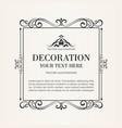 elegant decorative frame vector image vector image
