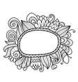 floral frame sketch for your design vector image vector image