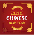 happy chinese new year - gold 2018 text and frame vector image
