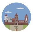 mir castle vector image vector image
