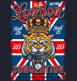 vintage tattoo convention in london poster vector image vector image