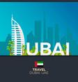 dubai tourism travelling dubai city vector image