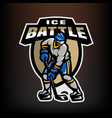 hockey player logo vector image