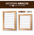 abacus blank template of vector image