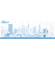 outline africa skyline with famous landmarks vector image vector image