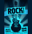 rock festival party flyer design with guitar vector image vector image