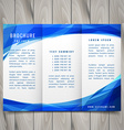 wave style blue trifold brochure design vector image vector image