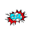 speech bubble with text cool cartoon explosion vector image