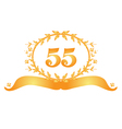 55th anniversary banner vector image vector image