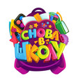back to school isolated emblem in russian vector image