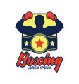 boxing logo with text space for your slogan vector image