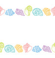 seamless decorative border from colorful seashell vector image vector image