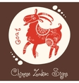 Goat Chinese Zodiac Sign vector image