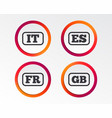language icons it es fr and gb translation vector image