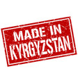 made in kyrgyzstan stamp vector image vector image