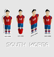 South Korea Soccer Team Sportswear Template vector image