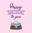 sweet cake birthday kawaii style vector image vector image