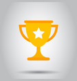 trophy cup flat icon simple winner symbol gold on vector image vector image