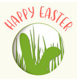 happy easter easter badge with rabbits ears vector image vector image
