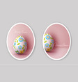 set easter greeting card vector image vector image