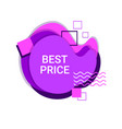 big sale buy now sticker special offer shopping vector image vector image